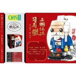 CAYI 10044 Xếp hình kiểu Lego CHINATOWN National Tide Three Kingdoms Wulama Hui Tam Quốc Ngô Thụy Tư Mã Huệ 161 khối
