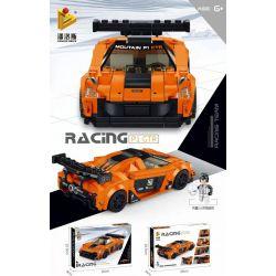 PanlosBrick 666025 Panlos Brick 666025 Xếp hình kiểu Lego SPEED CHAMPIONS McLaren P1 GTR Mclaren P1 Gtr. 336 khối
