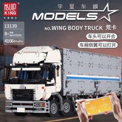 LEPIN 23008 MOULDKING 13139 QIZHILE 23025 REBRICKABLE MOC-1389 1389 MOC1389 Xếp hình kiểu Lego TECHNIC Wing Body Truck Wing Truck Xe Tải Có Cánh 4128 khối điều khiển từ xa