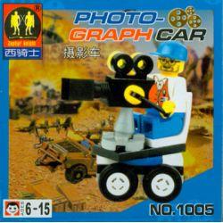 ZEPHYR KNIGHT 1005 Xếp hình kiểu Lego STUDIOS Explosion Studio Movie Square Blasting Xưởng Nổ 233 khối