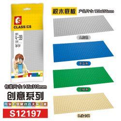 SEMBO 12197 Xếp hình kiểu Lego SERVICE PACKS Building Plate 16 X 32 Green Tấm Xây Dựng 16 X 32 Green