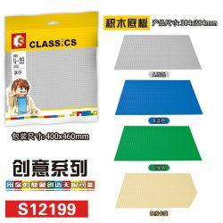 SEMBO 12199 Xếp hình kiểu Lego DACTA Large Baseplate 48 X 48 Big Bottom Plate 48x48 Tấm đế Lớn 48 X 48