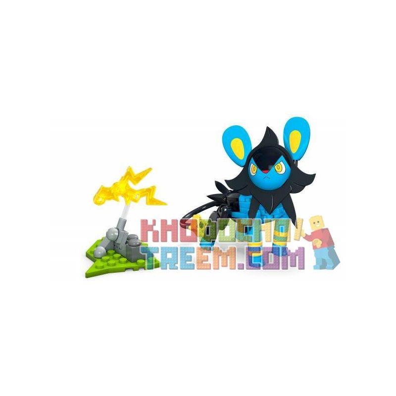 MEGA BLOKS GMD36 Xếp hình kiểu Lego Luxio Lake Cat Mèo May Mắn 67 khối