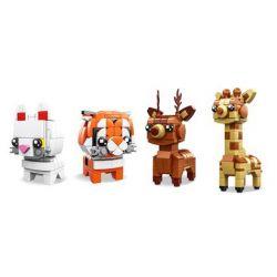 RUIZHI BEE 11042-1 11042-2 11042-3 11042-4 11042B Xếp hình kiểu Lego Technic BRICKHEADZ Animal 4 Kittens, Tigers, Deer, Giraffe 4 Loại Mèo Con, Hổ, Ngáo ộp, Hươu Cao Cổ gồm 4 hộp nhỏ 555 khối
