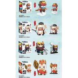 Decool 68001 68002 68003 68004 Jisi 68001 68002 68003 68004 Xếp hình kiểu Lego BRICKHEADZ Cute Head Brick West Tour Fangtang 4 Sun Wukong, Pig Eight Rings, Sha Wujing, Tang San Tibet 4 Người Mẫu Monke