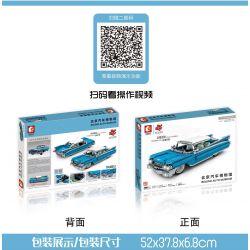 SEMBO 701807 Xếp hình kiểu Lego CREATOR Beijing Auto Museum Cadillac Eldorado Beijing Auto Museum Cadillac Oddo Cadillac Oddo. 785 khối