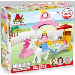 NOT Lego Duplo DUPLO 6153 Cinderella's Carriage, HYSTOYS HONGYUANSHENG AOLEDUOTOYS  HG-1270 1270 HG1270 Xếp hình hoàng tử đón công chúa 25 khối