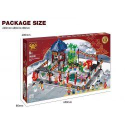 BLANK 7187 TAURUS 66006 Xếp hình kiểu Lego Spring Lantern Festival New Year Lantern Festival Lễ Hội đèn Lồng Mùa Xuân gồm 2 hộp nhỏ 1793 khối