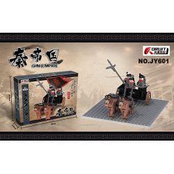 KORUIT JY601 JY602 Xếp hình kiểu Lego CASTLE QIN EMPIRE Qin Chariot Qin Chariot. gồm 2 hộp nhỏ