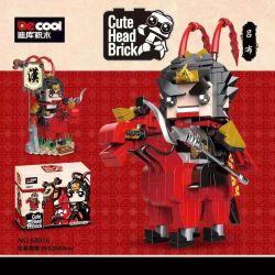 Decool 68016 Jisi 68016 Xếp hình kiểu Lego Cute Head Brick Three Kingdoms Lu Bu 459 khối