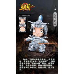 SLUBAN M38-B0761-13 B0761-13 0761-13 M38B0761-13 38-B0761-13 Xếp hình kiểu Lego QBricks Three Kingdoms Q Xiong Zhao Yun Q Xiong · Zhao Yun 223 khối