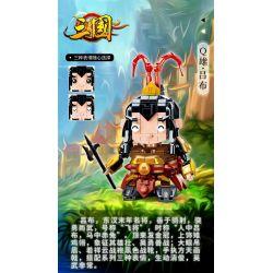 SLUBAN M38-B0761-12 B0761-12 0761-12 M38B0761-12 38-B0761-12 Xếp hình kiểu Lego QBricks Three Kingdoms Q Xiong Lu Bu 215 khối