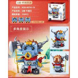 SLUBAN M38-B0761-15 B0761-15 0761-15 M38B0761-15 38-B0761-15 Xếp hình kiểu Lego MONKIE KID QBricks Standby Q · Niu Dey 216 khối