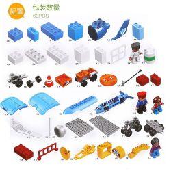 NOT LEGO Duplo 5595 Airport, GoRock 1007 Hystoys HongYuanSheng Aoleduotoys HG-1273 Xếp hình Sân bay vui nhộn 69 khối