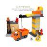 Hystoys Hongyuansheng Aoleduotoys HG-1274 (NOT Lego Duplo 4988 Construction Site ) Xếp hình Công Trường Xây Dựng 84 khối