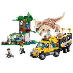 ZHEGAO QL1720 1720 Xếp hình kiểu Lego JURASSIC WORLD Dinosaur Raw Dragon Transport Truck Xe Tải Rồng Thô 582 khối