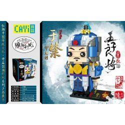 CAYI 10064 Xếp hình kiểu Lego CHINATOWN National Tide Wuziang Will Ban Wuziang Sẽ Cấm 171 khối