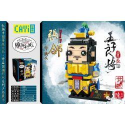 CAYI 10063 Xếp hình kiểu Lego CHINATOWN National Tide Wuziang Will Zhang Wei Wuziang Sẽ Zhang Wei 170 khối