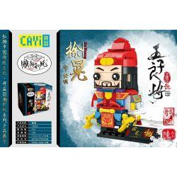CAYI 10062 Xếp hình kiểu Lego CHINATOWN National Tide Wu Ziliang Will Xu Huang Wu Ziliang Sẽ Xu Huang 161 khối