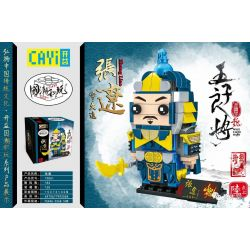 CAYI 10061 Xếp hình kiểu Lego CHINATOWN National Tide Wuziang Will Zhang Liao Wuziang Sẽ Zhang Liao 184 khối