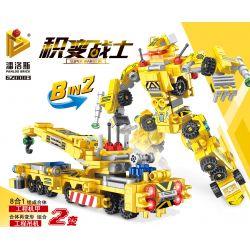 PanlosBrick 620003 Panlos Brick 620003 Xếp hình kiểu Lego SUPER WARRIOS Super Warrior Change Warrior Engineering Machine, Combined Multi-function Máy Kỹ Thuật, Đa Chức Năng Kết Hợp