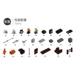 NOT LEGO Duplo 4776 Dragon Tower, Hystoys HongYuanSheng Aoleduotoys HG-1310 Xếp hình Tháp canh bảo vệ 75 khối