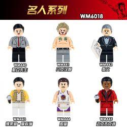 WM 440 441 442 443 444 445 6018 Xếp hình kiểu Lego COLLECTABLE MINIFIGURES House 6 Celebrity Series Sê-ri Người Nổi Tiếng gồm 6 hộp nhỏ