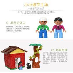 NOT Lego Duplo DUPLO 10546 My First Shop, HYSTOYS HONGYUANSHENG AOLEDUOTOYS  HG-1355 1355 HG1355 Xếp hình phiên chợ quê 50 khối