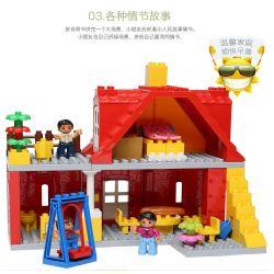 NOT LEGO Duplo 5639 Family House, Hystoys HongYuanSheng Aoleduotoys HG-1422 Xếp hình Ngôi Nhà Màu đỏ 71 khối