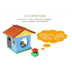 Hystoys HongYuanSheng Aoleduotoys HG-1414 Xếp hình kiểu LEGO Duplo Family House căn nhà nhỏ 17 khối