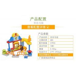 NOT Lego Duplo DUPLO 5593 Circus, HYSTOYS HONGYUANSHENG AOLEDUOTOYS  HG-1435 1435 HG1435 Xếp hình rạp xiếc mộng mơ 61 khối