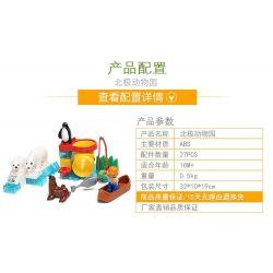 Hystoys HongYuanSheng Aoleduotoys HG-1457 Xếp hình kiểu LEGO Duplo Polar Zoo Vườn Thú Bắc Cực Nhỏ 27 khối