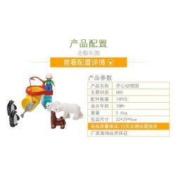 NOT LEGO Duplo 5633 Polar Zoo, Hystoys HongYuanSheng Aoleduotoys HG-1492 Xếp hình vườn bách thú bắc cực tí hon 32 khối