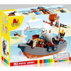 NOT Lego Duplo DUPLO 7881 Pirate Ship, HYSTOYS HONGYUANSHENG AOLEDUOTOYS  HG-1277 1277 HG1277 Xếp hình thuyền cướp biển 40 khối