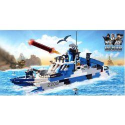 GUDI 8024 Xếp hình kiểu Lego MILITARY ARMY Stealth Missile Boat Tàu Tên Lửa Cao Tốc Tàng Hình 578 khối