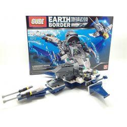 GUDI 8212 Xếp hình kiểu Lego Earth Border Blue Haidao Devil Fish Deep Sea Submarine, Squid Detector Tàu Lặn Biển 180 khối