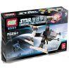 Xinlexin Gudi 8606A (NOT Lego Star wars Floating Explorer ) Xếp hình Phi Thuyền Chiến Đấu Không Người Lái Màu Đen 71 khối