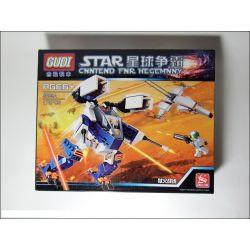 GUDI 8609 8609A Xếp hình kiểu Lego STAR WARS Hellfire Phi Thuyền Chiến đấu đỏ 1 Người gồm 2 hộp nhỏ 178 khối
