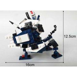 GUDI 8611 Xếp hình kiểu Lego STAR WARS Centauri Robot Người Máy Kỵ Sỹ Chiến đấu 1 Người điều Khiển 206 khối