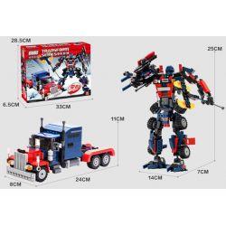GUDI 8713 Xếp hình kiểu Lego TRANSFORMERS Transform Series Thủ Lĩnh Tối Cao Autobot Robot Biến Hình Xe đầu Kéo Peterbilt lắp được 2 mẫu 379 khối