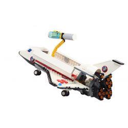GUDI 8814 Xếp hình kiểu Lego CITY Space Shuttle Tàu Con Thoi Thả Vệ Tinh 297 khối