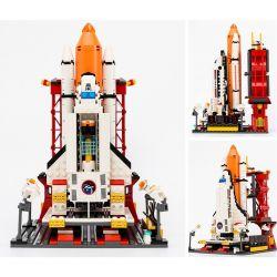 Gudi 8815 Xếp hình kiểu LEGO City The Shuttle Launch Center Bãi Phóng Tàu Con Thoi 679 khối