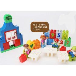 HuiMei Star City Xing Dou Cheng HM135 Xếp hình kiểu LEGO Duplo Trường Học Hạnh Phúc 106 khối