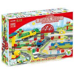 NOT Lego Duplo DUPLO 10508 Deluxe Train Set, HUIMEI STAR CITY XING DOU CHENG HM316 Xếp hình Tàu Hỏa Xanh Lá động Cơ Pin Chạy Ray Có Cầu Vượt 152 khối có động cơ pin