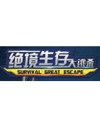 Survival Great Escape